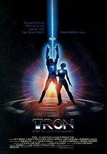 TRON (Трон)